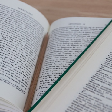 Traducción y traductología: introducción a la traductología