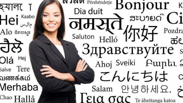 ¿ Qué son las traducciones ? La definición más completa