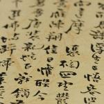 cual es el nombre de la lengua hablada en china