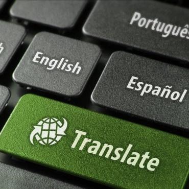 Cuando las tiendas online la lían con la traducción: Amazon, Aliexpress, etc